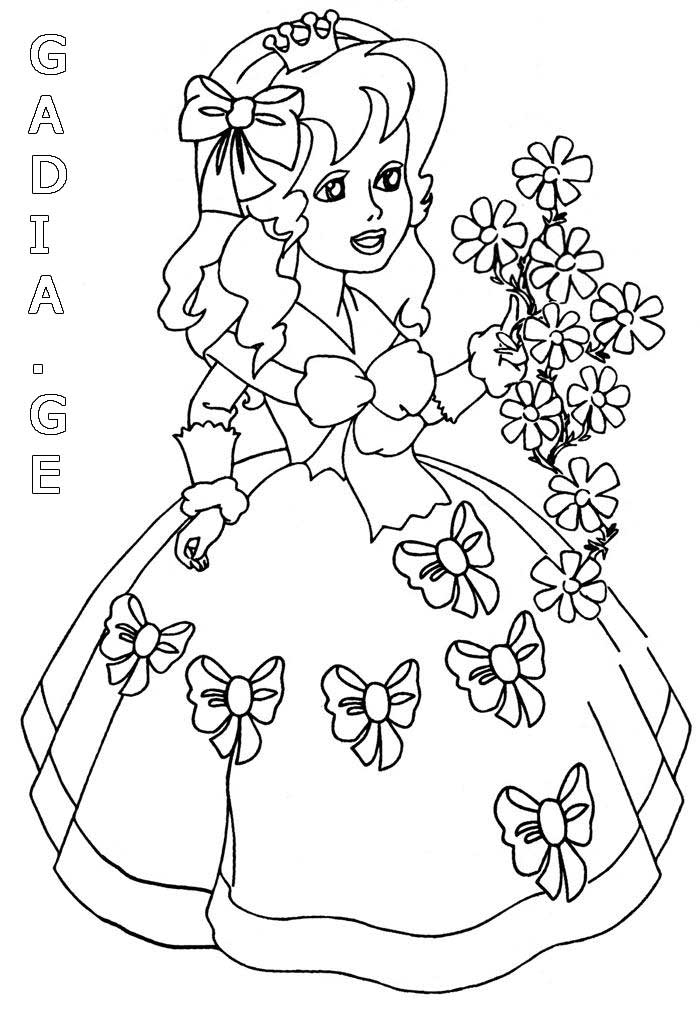 ge girls Colouring Pages